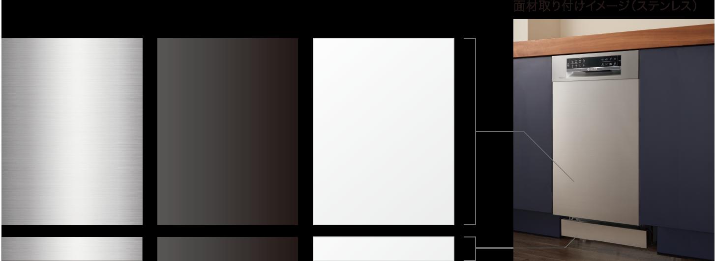 SPI6ZDS006/SPI4HDS006用