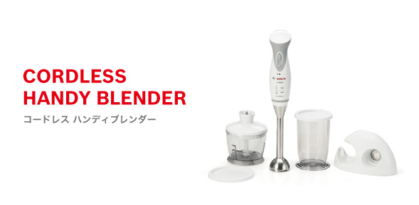 faq_handyblender_top