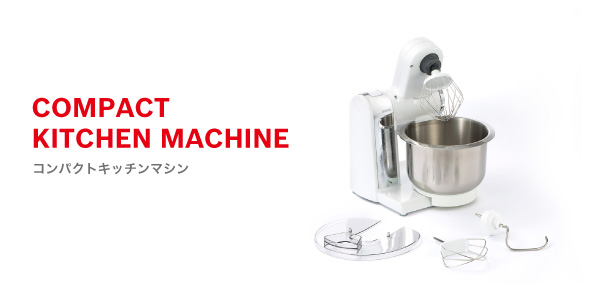 faq_kitchenmachine_top