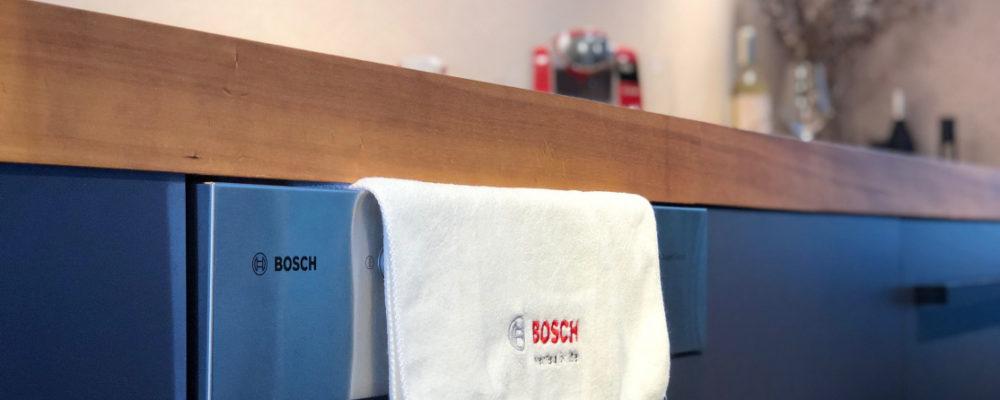 ボッシュ食器洗い機のお手入れ方法をご紹介します