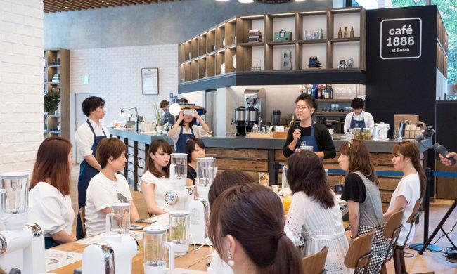 ご来場ありがとうございました!Boschのカフェでオリジナルスムージー作り<FBアーカイブ>