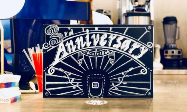 Boschのカフェ3周年㊗️🎉フォトスポットが登場しています!<FBアーカイブ>